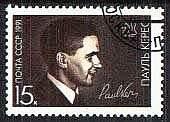 keres03-stamp