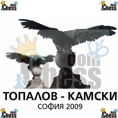 topalov-kamsky-12025