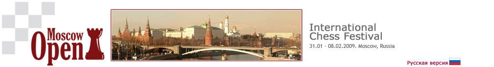 shapka-moscova