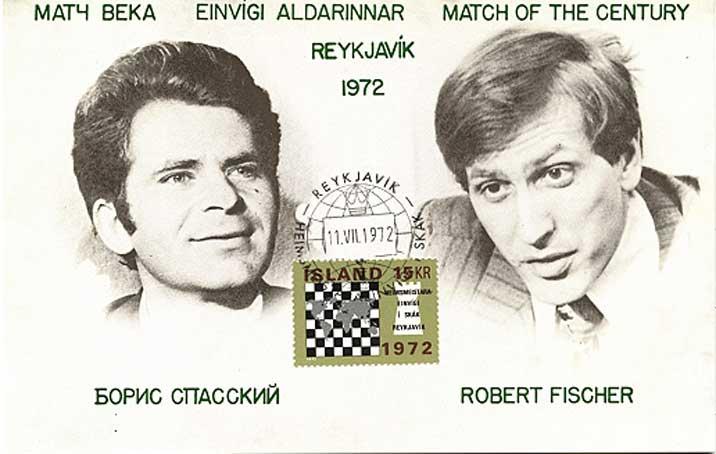 fischer_spassky_modern_chess