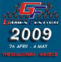 games-festival-salonic