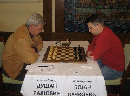 srb-ch-rajkovic-vuckovic-13108