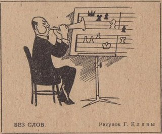 Caricatura+musical